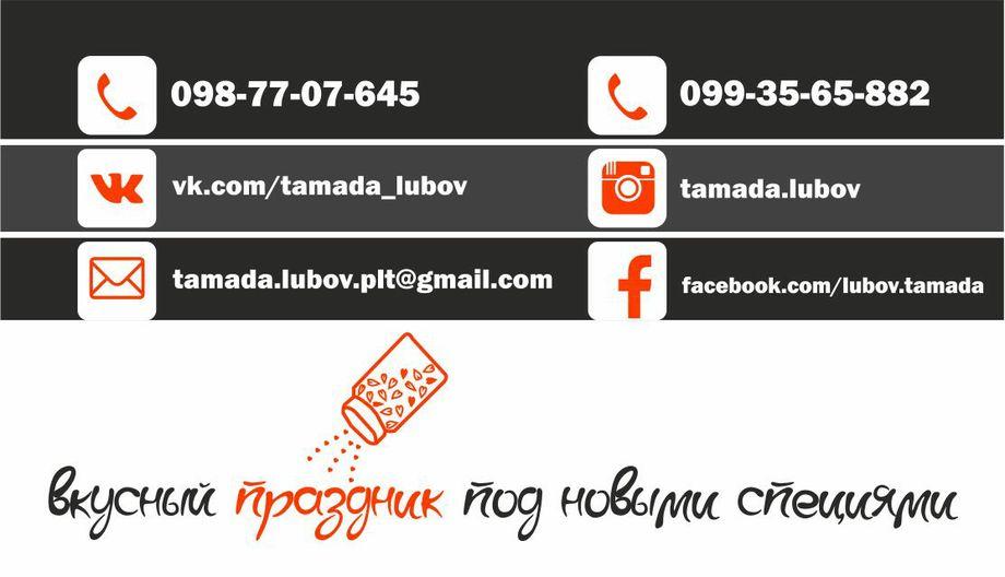 Дуэт ведущих БО - Ведущий или тамада Ди-джей  - Днепр - Днепропетровская область photo