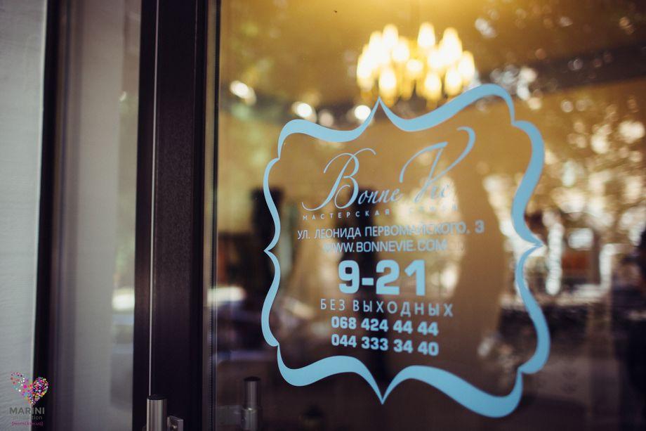 MARINIproduction - Фотограф Видеооператор  - Киев - Киевская область photo