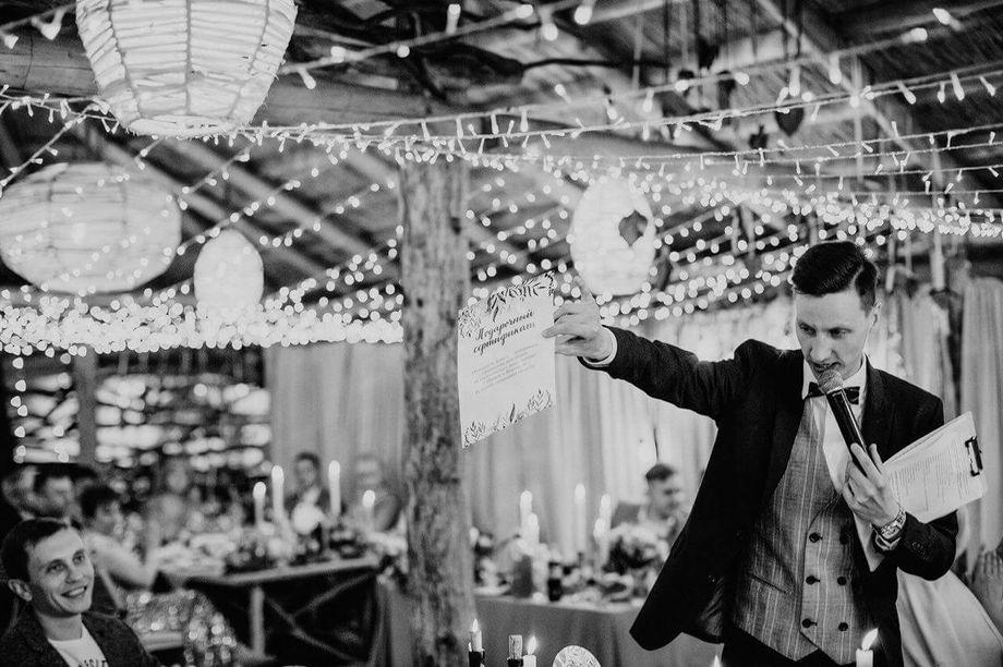 Максим Левадный - Ведущий или тамада Ди-джей Организация праздников под ключ  - Харьков - Харьковская область photo