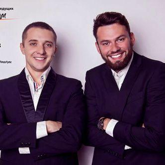 Закажите выступление Duet MC на свое мероприятие в Полтава