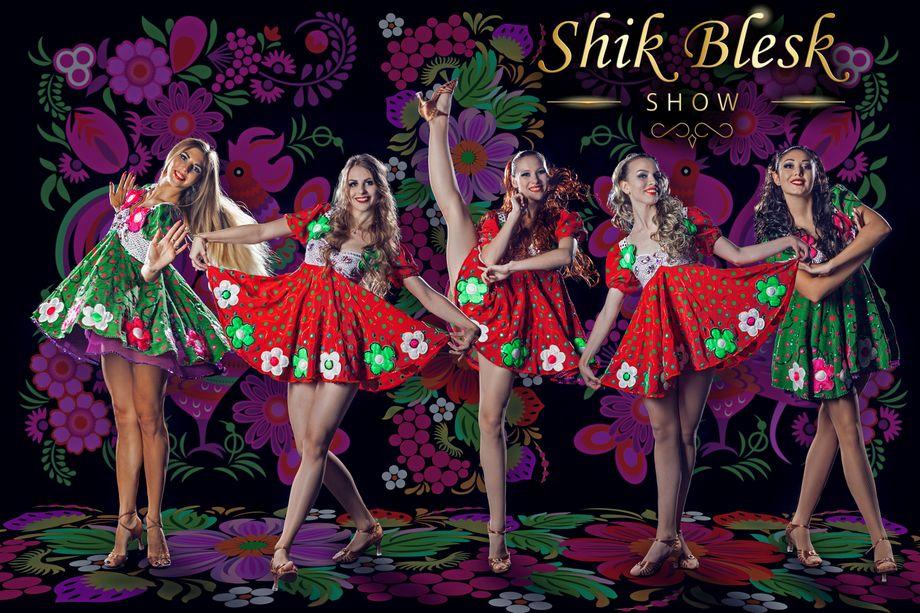 шоу балет Шик Блеск Шоу - Танцор  - Москва - Московская область photo