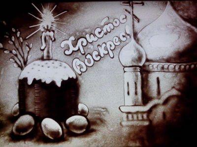 Театр песка Сергея Полякова - Оригинальный жанр или шоу  - Киев - Киевская область photo