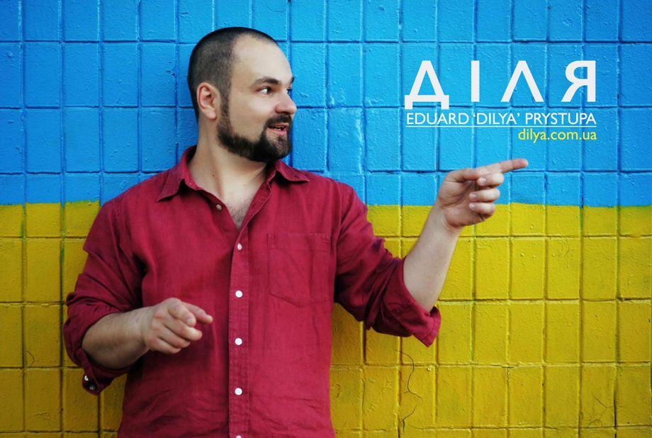Диля - Музыкант-инструменталист  - Киев - Киевская область photo