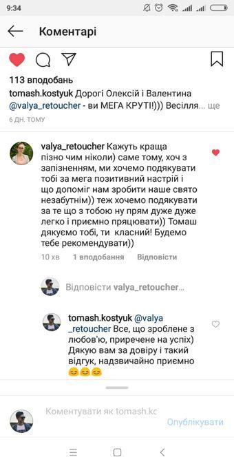 Томаш Костюк - Ведущий или тамада  - Киев - Киевская область photo