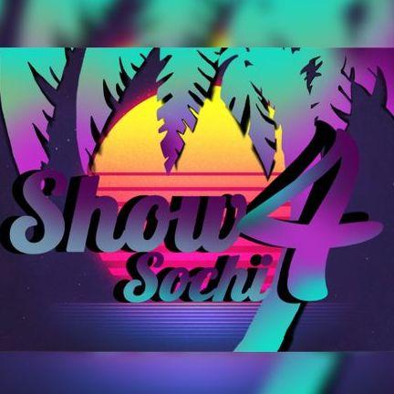 Закажите выступление show4sochi на свое мероприятие в Сочи