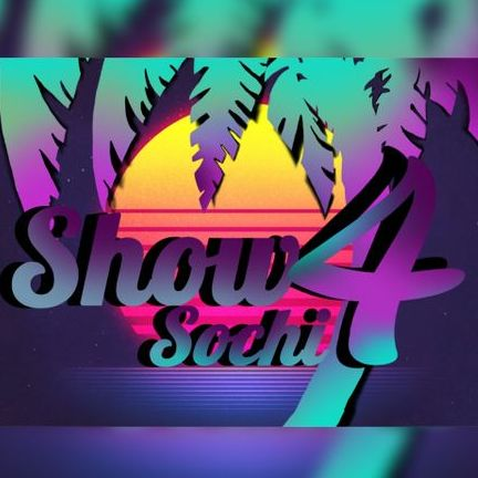 show4sochi - Танцор , Сочи, Аниматор , Сочи,