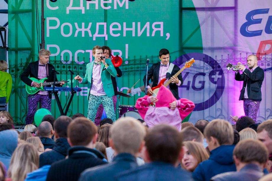 Шоу Кавер-группа DENDY  - Музыкальная группа  - Ростов-на-дону -  photo