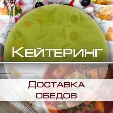 Дмитрий - Кейтеринг , Винница, Организация праздничного банкета , Винница,
