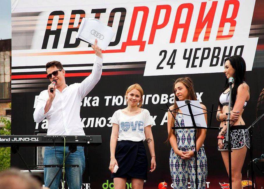 Денис Жупник -  - Киев - Киевская область photo