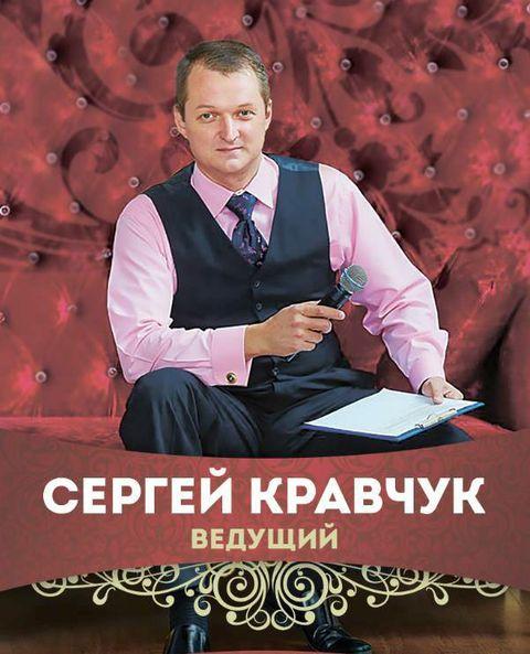 Закажите выступление Сергей на свое мероприятие в Одесса