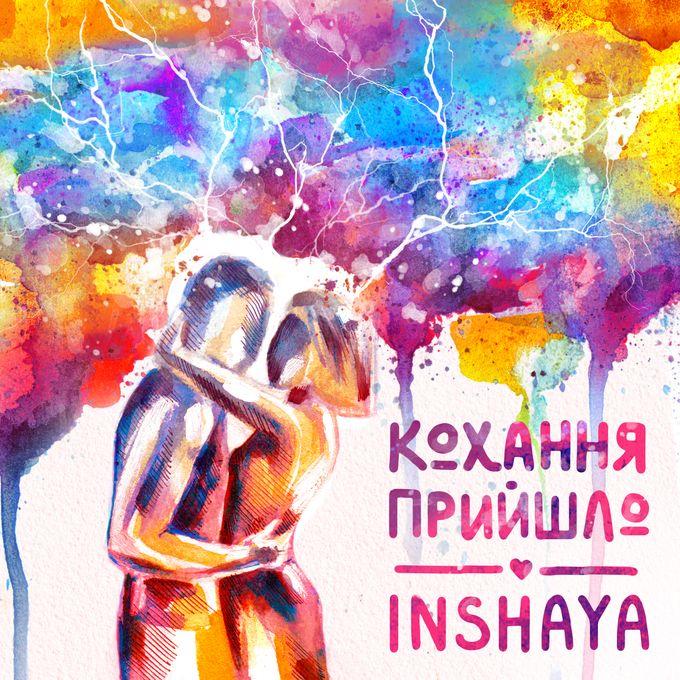 INSHAYA - Певец  - Запорожье - Запорожская область photo