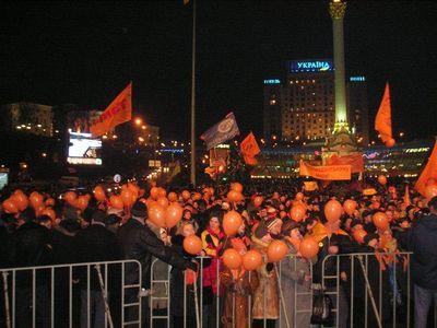 ШАРТЭ - Украшение шарами  - Киев - Киевская область photo