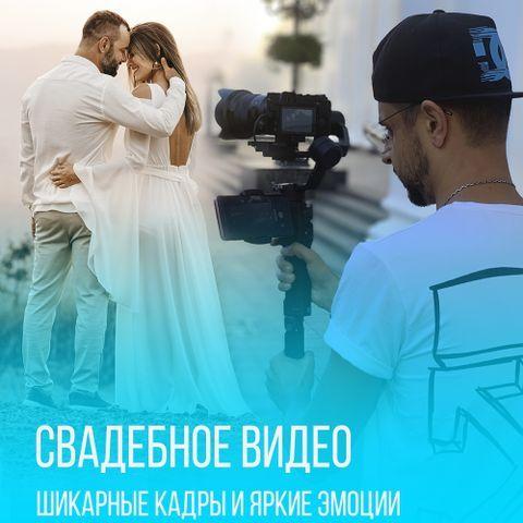 Закажите выступление Dmitry Rod Video | Video на свое мероприятие в Одесса