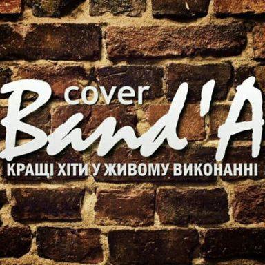 """Закажите выступление Кавер группа """"BandA"""" на свое мероприятие в Полтава"""