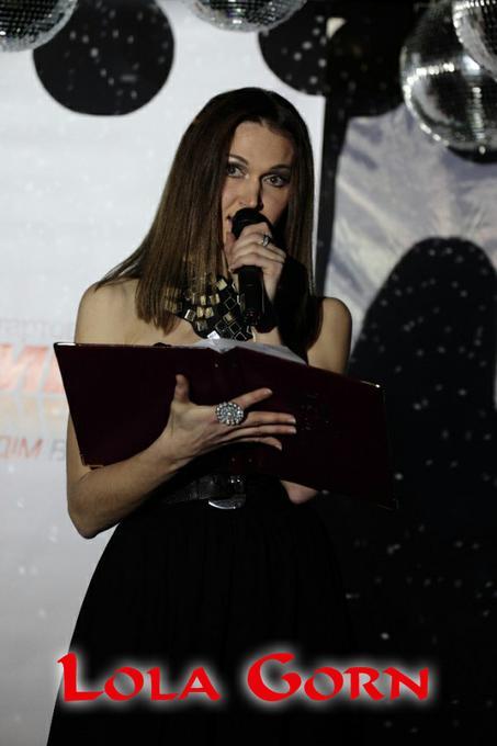 Лола Горн - Ведущий или тамада  - Киев - Киевская область photo