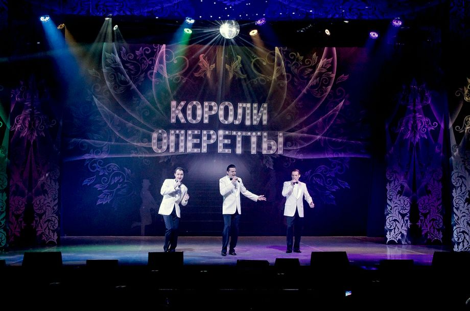 Музыкальный проект «Короли Оперетты» - Музыкальная группа Певец  - Москва - Московская область photo