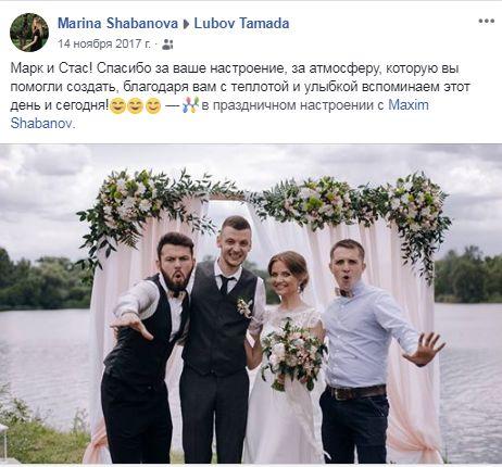 Дуэт ведущих MC - Ведущий или тамада Организация праздников под ключ  - Полтава - Полтавская область photo