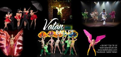 ballet VATAN -  - Киев - Киевская область photo