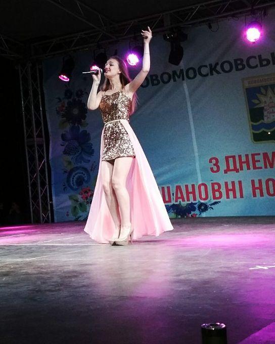 Александра Шуракова - Ведущий или тамада Певец  - Днепр - Днепропетровская область photo