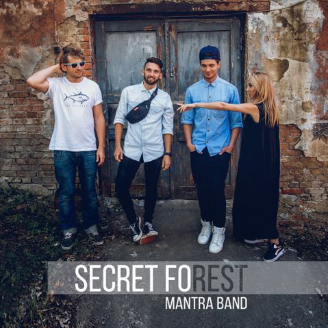 Secret Forest - Музыкальная группа , Львов,  Поп группа, Львов Электронная группа, Львов Альтернативная группа, Львов