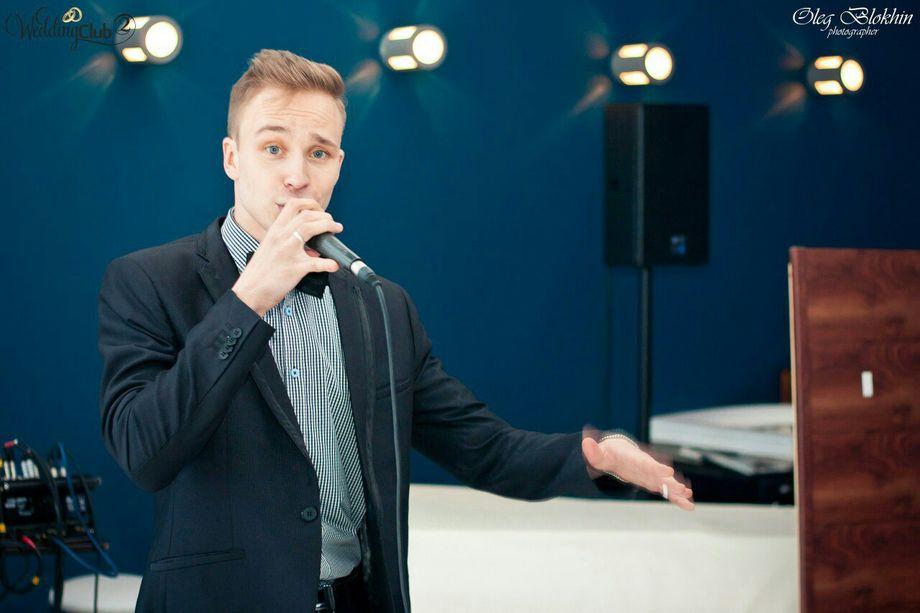 Кирилл Клюйко - Ведущий или тамада Ди-джей Певец  - Запорожье - Запорожская область photo