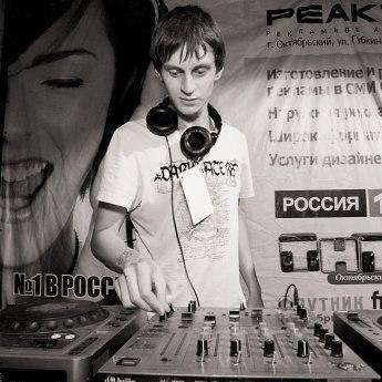 Закажите выступление DJ BENKS на свое мероприятие в