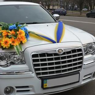 Закажите выступление Свадебное авто на свое мероприятие в Киев