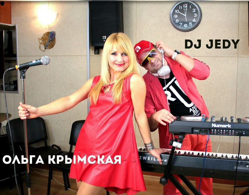 Dj Jedy feat. Ольга Крымская - Ди-джей Певец  - Днепропетровск - Днепропетровская область photo