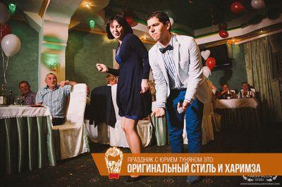 Юрий Тунян - Ведущий или тамада  - Москва - Московская область photo