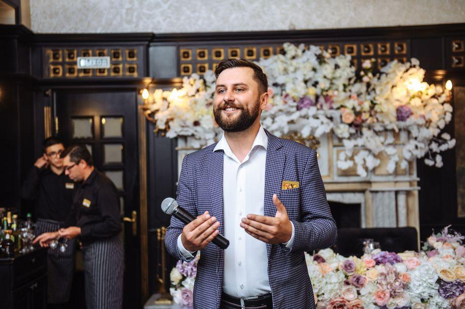 Евгений Тюнин - Ведущий или тамада  - Москва - Московская область photo