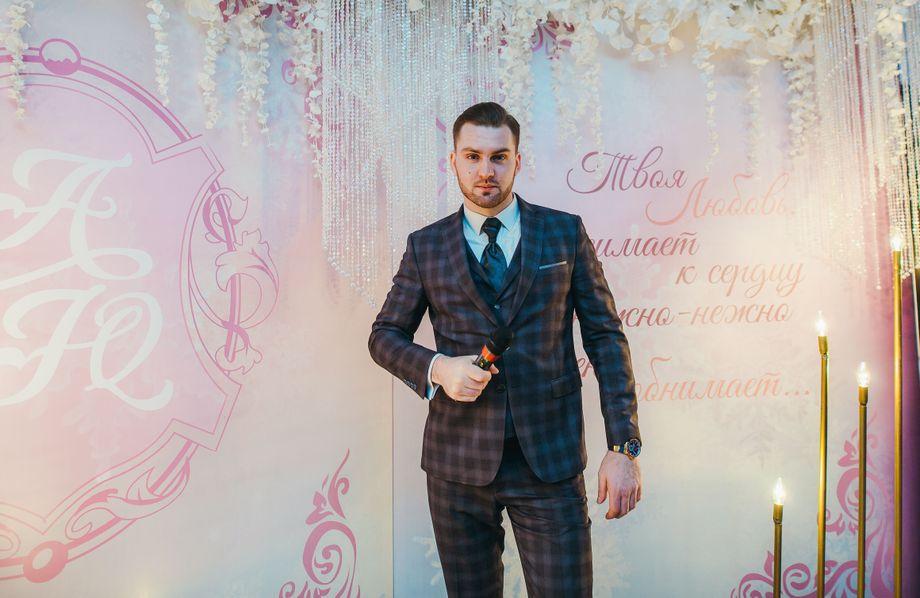 Никита Шиповский - Ведущий или тамада  - Москва - Московская область photo