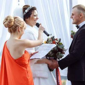 Іра Радиш - Ведущий или тамада , Ивано-Франковск,  Свадебный ведущий Тамада, Ивано-Франковск