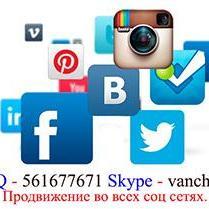 Закажите выступление Parcanec на свое мероприятие в Москва