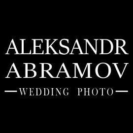 Закажите выступление Александр Абрамов на свое мероприятие в Москва