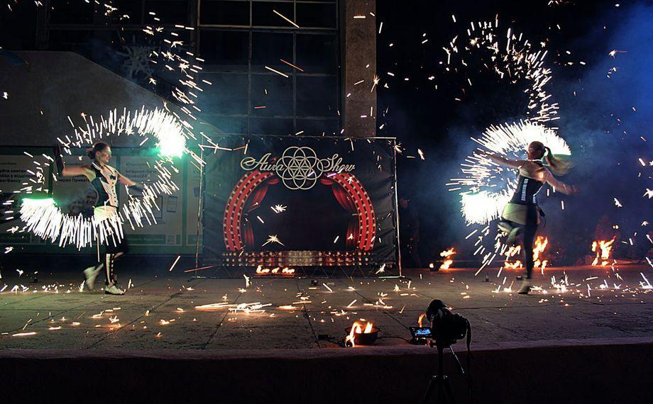Театр огня Aura Show -  - Днепр - Днепропетровская область photo