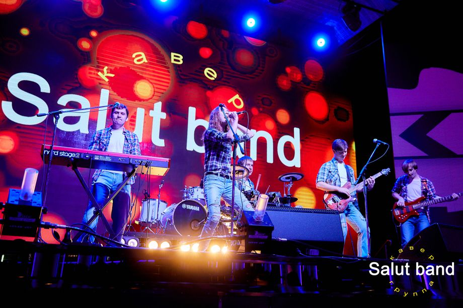 кавер группа Salut band - Музыкальная группа  - Самара - Самарская область photo