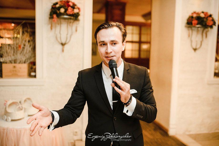 Дмитрий - Ведущий или тамада  - Москва - Московская область photo