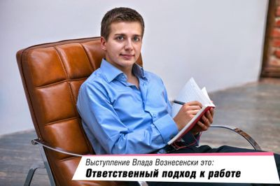 Владислав Вознесенски - Фокусник  - Москва - Московская область photo