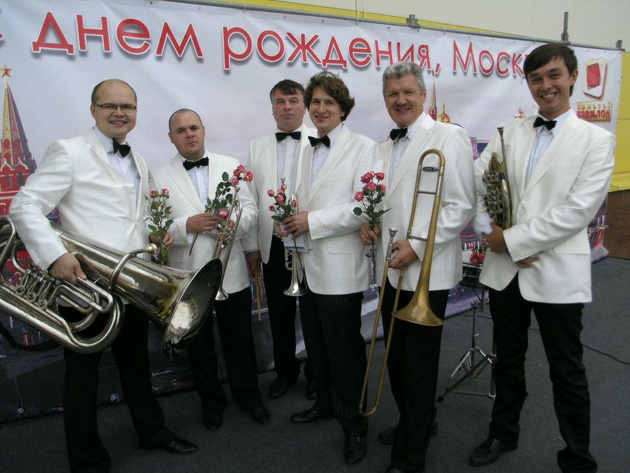 духовой оркестр Модерн - Музыкальная группа Ансамбль  - Москва - Московская область photo