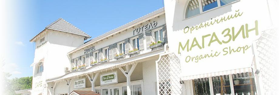 Ресторан Мезон Бланш - Организация праздничного банкета  - Киев - Киевская область photo