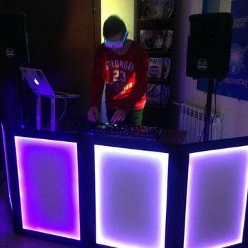 Закажите выступление PC Studio DJ на свое мероприятие в Новосибирск
