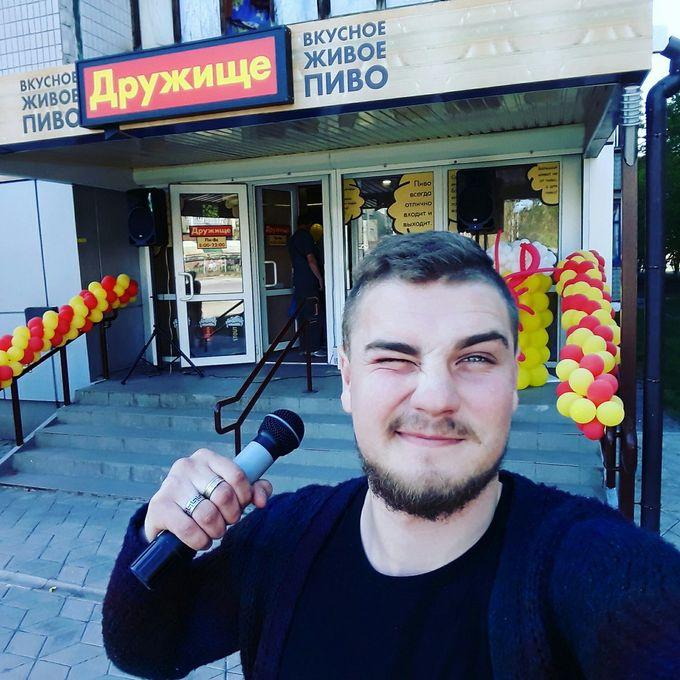Евгений Воловиков - Ведущий или тамада Организация праздников под ключ  - Киев - Киевская область photo
