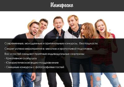 Денис Бурховецкий - Ведущий или тамада  - Киев - Киевская область photo