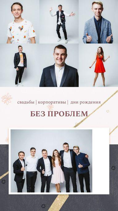 Влад Призов - Ведущий или тамада  - Полтава - Полтавская область photo