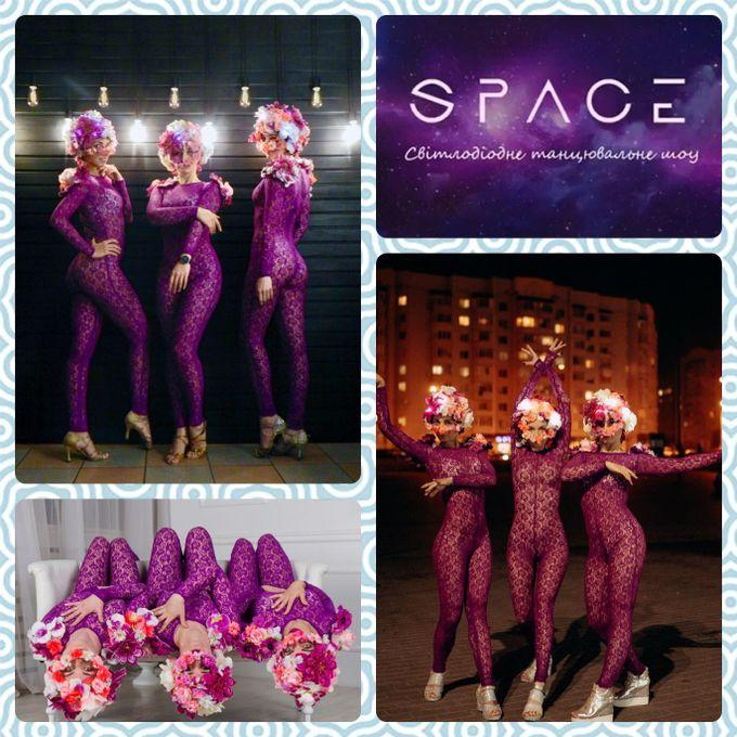 """Шоу-балет """"Space"""" - Танцор Аниматор  - Винница - Винницкая область photo"""