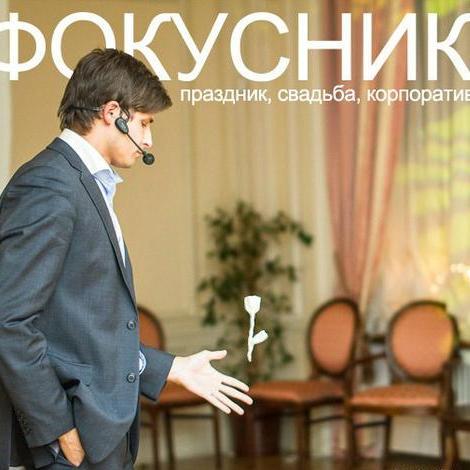 Максим Кретов - Иллюзионист , Санкт-Петербург, Фокусник , Санкт-Петербург,