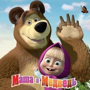 Маша и Медведь  - Клоун , Одесса, Комик , Одесса,