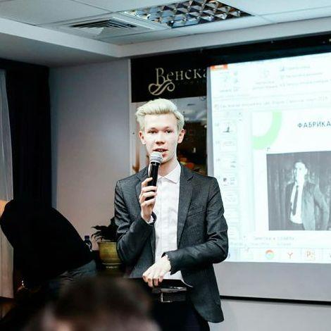 Закажите выступление Влад Шенг на свое мероприятие в Москва