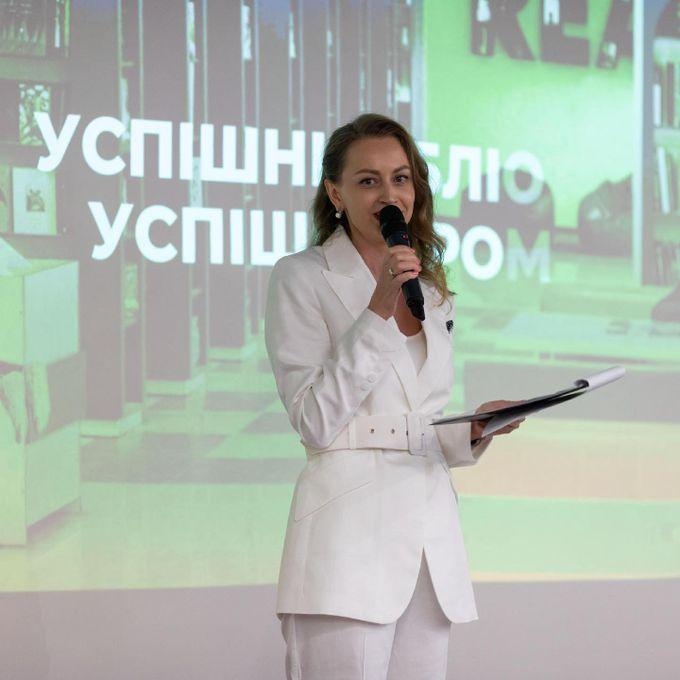 Елена Пичкур - Ведущий или тамада  - Киев - Киевская область photo
