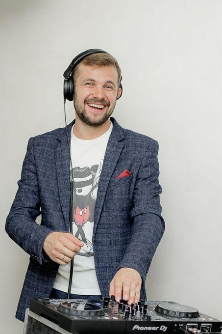 DJ Max Andreev - Ди-джей  - Днепр - Днепропетровская область photo